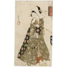 歌川豊国: Visiting Komachi (Kayoi Komachi), from the series Modern Girls as the Seven Komachi (Imayô musume Nana Komachi) - ボストン美術館