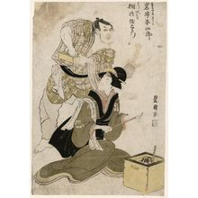 Utagawa Toyokuni I: Actors Iwai Hanshirô and ? - Museum of Fine Arts