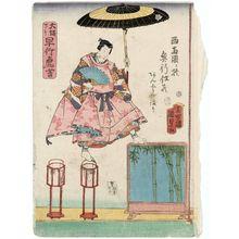 Utagawa Kunisada II: Acrobat Hayatake Torakichi from Osaka - Museum of Fine Arts