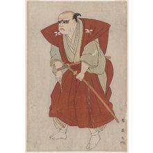 勝川春英: Actor Onoe Kikushirô - ボストン美術館