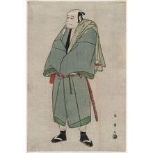 勝川春英: Actor Arashi Ryûzô as Teraoka Heiemon - ボストン美術館