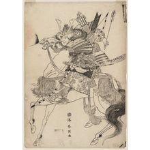 勝川春英: Minamoto no Yoshiie - ボストン美術館