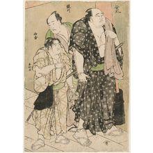 勝川春好: Sumô Wrestlers Tanikaze (R), Ayagawa (C), and Yamawake (L) - ボストン美術館