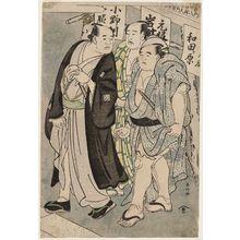Katsukawa Shunko: Sumô Wrestlers Wadagahara (R), Genhiku (C), and Onogawa Sekiwake (L) - Museum of Fine Arts