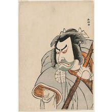 Katsukawa Shunko: Actor Nakamura Nakazô I as Chinzei Hachiro - Museum of Fine Arts