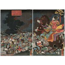 Utagawa Kuniyoshi: Shinshû Kawanakajima Takeda no shôhei Saijôzan o hikigaeshi... - Museum of Fine Arts
