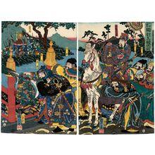 Utagawa Kuniyoshi: Tsûzoku Sangokushi: Kan'u go-kan o yaburu no zu - Museum of Fine Arts