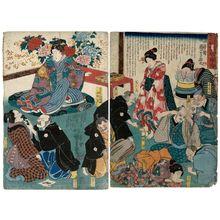 歌川国芳: The Marvelous Doctor Treats Serious Diseases (Kitai na meii nanbyô ryôji) - ボストン美術館