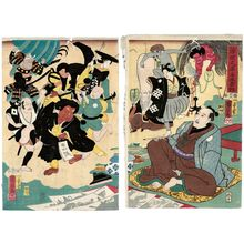 歌川国芳: Miraculous Paintings by Ukiyo Matabei (Ukiyo Matabei meiga kitoku) - ボストン美術館