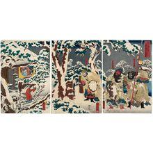 Utagawa Kuniyoshi: Tsûzoku Sangokushi no uchi, Gentoku mitabi setchû... - Museum of Fine Arts