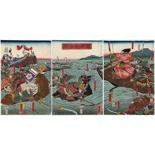 歌川国芳: Great Battle between the Minamoto and the Taira (Genpei ôgassen) - ボストン美術館