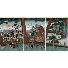 Utagawa Kuniyoshi: The Great Battle of Awazu Plain (Awazu-ga-hara ôgassen no zu) - Museum of Fine Arts