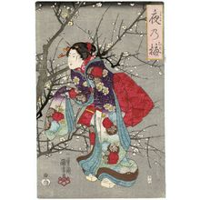 Utagawa Kuniyoshi: Plum Blossoms at Night (Yoru no ume) - Museum of Fine Arts