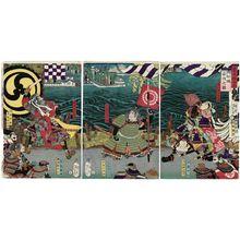 Tsukioka Yoshitoshi: The Flooding of Takamatsu Castle (Takamatsu-jô mizuseme no zu), from the series The Toyotomi Chronicles (Toyotomi kunkôki) - Museum of Fine Arts