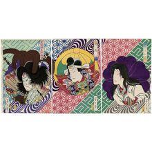 Tsukioka Yoshitoshi: Actors - Museum of Fine Arts