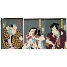 Tsukioka Yoshitoshi: Actors as Tôma Saburôemon (R), Hayase Iori (C), and Adachi Gen'emon (L) - Museum of Fine Arts