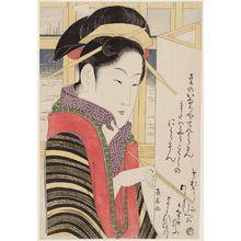 長喜: Courtesan at Shinagawa - ボストン美術館