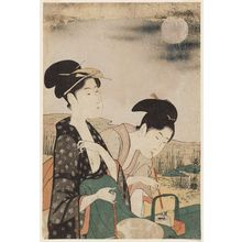 Eishosai Choki: Women Viewing the Moon - Museum of Fine Arts