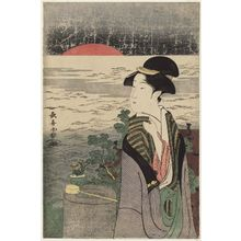 Eishosai Choki: Sunrise on New Year's Morning - Museum of Fine Arts