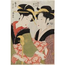 Eishosai Choki: The Maid Nui and the Geisha Tomino of the Sumiyoshiya (Sumiyoshiya nakai Nui geiko Tomino), from an untitled series of Osaka geisha - Museum of Fine Arts
