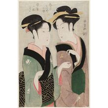 長喜: The Geisha Osasa of the Inabaya and the Maid (Nakai) Hata of the ? (Geiko Inabaya Osasa, nakai Hata), from an untitled series of Osaka geisha - ボストン美術館