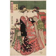 長喜: Sugawara of the Tsuruya, kamuro Fumiji and Kashiko - ボストン美術館