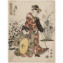 長喜: Shizuka's Journey (Shizuka michiyuki), from the series Comparison of Fashionable Dances (Fûryû odori awase) - ボストン美術館
