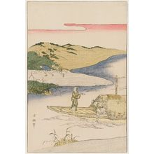 Eishosai Choki: Towing a Boat - Museum of Fine Arts
