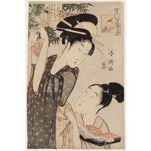 長喜: The Tanabata Festival, from the series Comparison of the Customs of the Five Festivals in Eastern Japan (Azuma fûzoku gosekku awase) - ボストン美術館