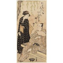 Katsukawa Shuncho: Actor Sawamura Sôjûrô and a Young Woman - Museum of Fine Arts