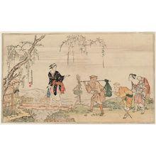 窪俊満: Crossing a Log Bridge, from the album Colors of Spring (Haru no iro) - ボストン美術館