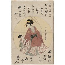 Kitagawa Utamaro: Courtesan representing Ebisu, from the series Seven Lucky Beauties in the Modern Style (Tôfû shichifuku bijin) - Museum of Fine Arts