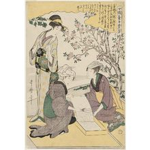 Kitagawa Utamaro: No. 1 from the series Women Engaged in the Sericulture Industry (Joshoku kaiko tewaza-gusa) - Museum of Fine Arts