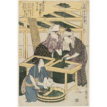 Kitagawa Utamaro: No. 3 from the series Women Engaged in the Sericulture Industry (Joshoku kaiko tewaza-gusa) - Museum of Fine Arts