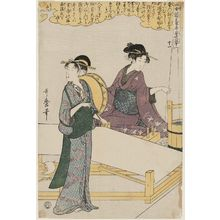 喜多川歌麿: No. 11 from the series Women Engaged in the Sericulture Industry (Joshoku kaiko tewaza-gusa) - ボストン美術館