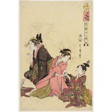 Kitagawa Utamaro: The Hour of the Sheep (Hitsuji no koku), from the series The Twelve Hours in the Yoshiwara (Seirô jûni toki tsuzuki) - Museum of Fine Arts