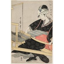 Kitagawa Utamaro: Weaving on a Loom, from the series Women's Handicrafts: Models of Dexterity (Fujin tewaza ayatsuri kagami) - Museum of Fine Arts
