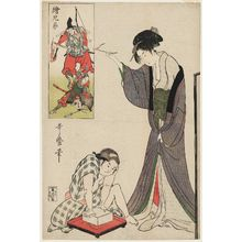喜多川歌麿: Parody of the Killing of the Nue, from the series Picture Siblings (E-kyôdai) - ボストン美術館