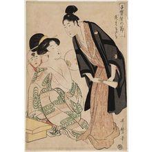 Kitagawa Utamaro: Good Upbringing Is More Important than High Birth (Uji yori sodachi), from the series Precious Children as the Basis for Proverbs (Kodakara tatoe no fushi) - Museum of Fine Arts