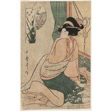 Kitagawa Utamaro: Iris: Woman in an Archery Parlor, from the series Six Jewel-like Faces of Edo (Edo mu tamagao) - Museum of Fine Arts