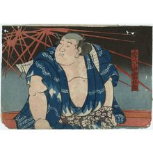 Utagawa Kunisada: Sumô Wrestler Hidenoyama Raigorô - Museum of Fine Arts
