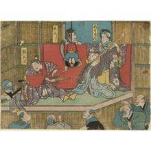 歌川芳艶: Myôchin, Motofuji, and Shinbei - ボストン美術館