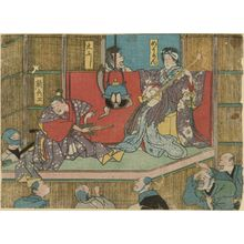 Utagawa Yoshitsuya: Myôchin, Motofuji, and Shinbei - Museum of Fine Arts