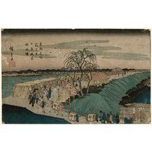 Utagawa Hiroshige: Dawn over Nihon Embankment at Emonzaka in the New Yoshiwara (Shin Yoshiwara Nihon-zutsumi Emonzaka akebono), from the series Famous Places in the Eastern Capital (Tôto meisho) - Museum of Fine Arts