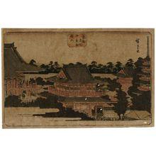 Utagawa Hiroshige: Kinryûzan Temple at Asakusa (Asakusa Kinryûzan), from the series Famous Places in the Eastern Capital (Tôto meisho) - Museum of Fine Arts