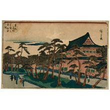 Utagawa Hiroshige: Snow at Zôjô-ji Temple in Shiba (Shiba Zôjô-ji setchû no zu), from the series Famous Places in the Eastern Capital (Tôto meisho) - Museum of Fine Arts