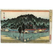 Utagawa Hiroshige: Inari Shrine at Ôji (Ôji Inari no hokora), from the series Famous Places in Edo (Kôto meisho) - Museum of Fine Arts