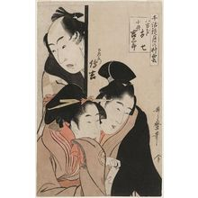 Kitagawa Utamaro: Oshichi the Greengrocer's Daughter, Kichisaburô the Boy Servant, and Dozaemon Denkichi (Yaoya Oshichi, Koshô Kichisaburô, Dozaemon Denkichi), from the series Models of Love Talk: Clouds Form over the Moon (Chiwa kagami tsuki no murakumo) - Museum of Fine Arts