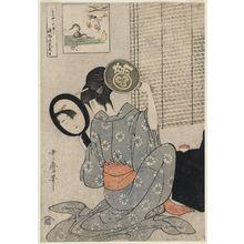 Kitagawa Utamaro: Takashima Ohisa (Takashima Ohisa) - Museum of Fine Arts