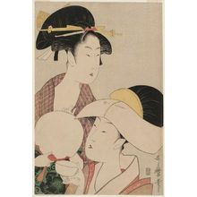 Kitagawa Utamaro: Women Holding a Teacup and a Round Fan - Museum of Fine Arts